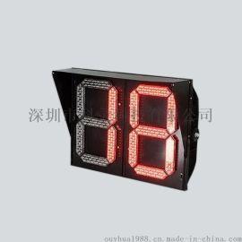 交通系统倒计时器,直行箭头灯到倒计时