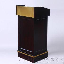 专业生产SITTY斯迪95.9002实木方形演讲台\咨客台\接待台