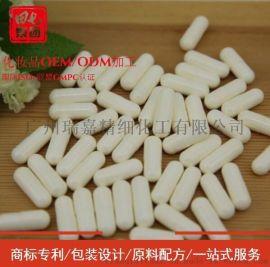 日本納米潔面粉OEM廠家現貨供應酵素潔顏粉膠囊 深層清潔去黑頭