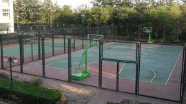 加立柱体育场围栏,边框球场防护网,学校场地护栏网