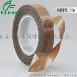 廠家供應鐵氟龍膠布 高溫膠布 進口膠布 PTFE布 絕緣膠布