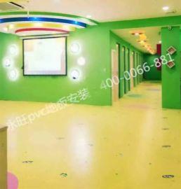 【珠海PVC地板】珠海幼儿园儿童PVC胶地板安装施工400-0066-881