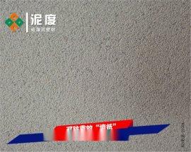 浙江台州硅藻泥 硅藻泥背景墙 硅藻泥代理价格范围