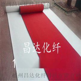 昌达长期供应优质展览地毯 提花地毯 阻燃地毯 拉绒地毯
