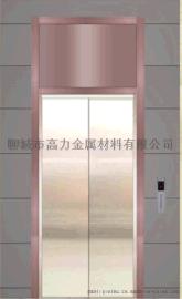 行政板電梯門套紅銅拉絲板