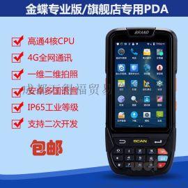 WDF6000工业级别 手持移动终端 数据采集器金蝶软件专用PDA
