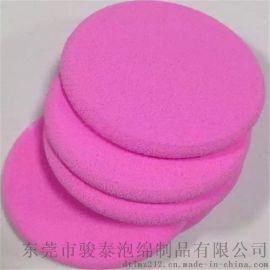 骏泰粉色NBR圆形粉扑生产厂家 纯天然乳胶粉扑批发