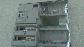 跃腾PX2单相9户塑料表箱 低压配电箱 电能表箱