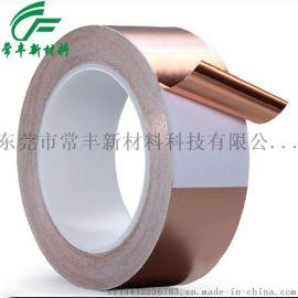 厂家供应铜箔胶带 焊锡触摸电磁信号屏蔽EMI防静电胶带