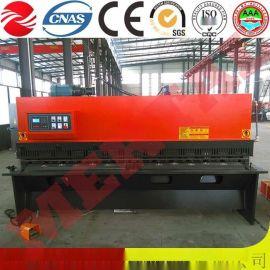 热销!南通宣均自动化QC12Y-4X2500液压摆式金属板料剪板机