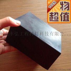 又来一个挑战橡胶垫块的200*200*20的产品现货供应厂家直销