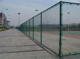 固荣丝网厂家直销pvc包塑勾花网球场围网护栏网围栏网