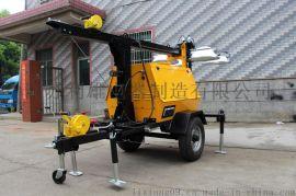 LX-SFW6130 拖拉式全方位移动照明,大功率移动照明灯,气动手动升降照明灯塔