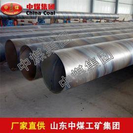 螺旋焊管 螺旋焊管厂家 螺旋焊管价格