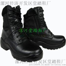 511军靴(DJX-X511)