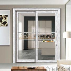 裕豪1.6重型铝合金推拉吊趟门中空玻璃移门