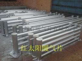 国标暖气片散热器河北暖气片厂家供应