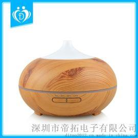 300ml新款热销木纹香薰加湿器 DT-1518