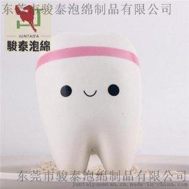 热卖PU仿真慢回弹牙齿挂件  聚氨酯仿真玩具