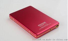 2017年高档商务礼品320G移动硬盘定制logo礼盒包装