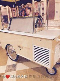 冰友牌流动冰淇淋车/室外流动冰淇淋展示柜