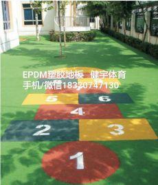 幼儿园epdm塑胶地面|epdm跑道厂家|深圳epdm塑胶跑道施工公司|epdm透气跑道价格