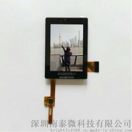 廠家直銷2.4寸電容觸摸tft液晶屏深圳電容屏