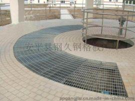 钢久钢格板厂Q235材质钢格板 钢格栅 沟盖板 排水篦子