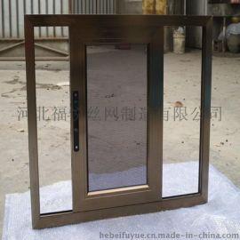 金刚网纱窗 不锈钢纱窗 福悦品质 高质量 低价格