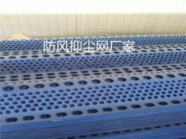 河北防尘网厂家、防风抑尘网