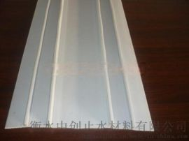 塑料止水带厂家 定做聚氯乙烯PVC止水带 颜色随意选 止水带规格多 价格低