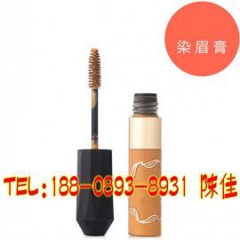 广州染眉膏代加工研发生产企业