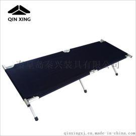 铝合金行军床 行军床午休床 便携式简易折叠床 加宽行军床批发