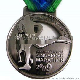 马拉松奖牌,马拉松奖章,马拉松徽章