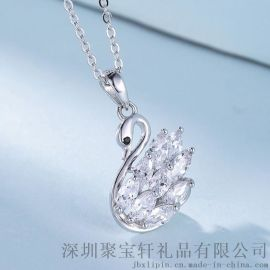 珠宝礼品 S925纯银欧美时尚白天鹅吊坠 精致银饰品