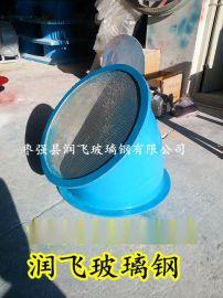 江西玻璃钢防雨弯头带防虫网45度60度90度轴流风机防雨罩