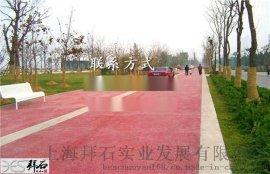 江苏扬州公园 生态性透水混凝土价格 生态性透水混凝土厂家 生态性透水混凝土材料