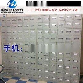 不锈钢中药柜订做报价厂家中药柜尺寸和图片