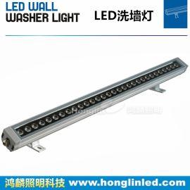 大功率LED洗牆燈_36W大功率洗牆燈