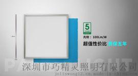 巧精靈 600X600 40W 100LM/W 0-10V調光面板燈 五年質保