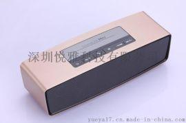 藍牙音箱便攜收音長方形音響戶外插卡低音炮我願意免提高品質音響