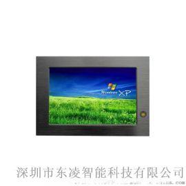 7寸多功能防水IP65工控一體機可定制