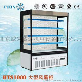 FIRSCOOL 佛斯科 展示柜立式风幕柜 商用超市 水果冷藏柜工厂直销