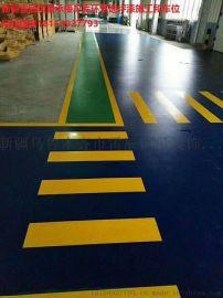 新疆长期承接物流 车间 车库环氧地坪施工和标线服务