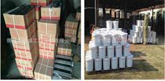 专业生产橡胶止水带 止水带 橡胶止水带 橡胶制品厂家