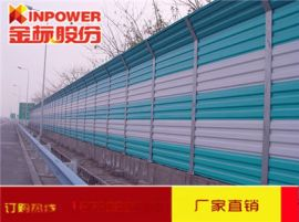 云南昆明高速公路声屏障厂家 昆明隔音声屏障报价