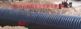 热浸塑大口径钢质波纹管给排水管聚乙烯钢塑复合钢管价格实惠