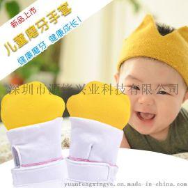 热销母婴用品婴儿磨牙手套 按摩牙床牙胶手套 宝宝磨牙棒硅胶拳套