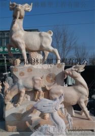 动物雕塑牛马羊雕塑铜