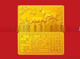 四川定制金币成都定做黄金金币端午节礼品促销活动纯金金币商务礼